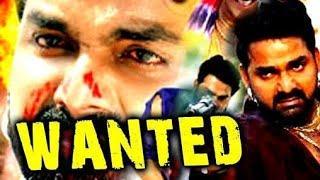 wanted Bhojpuri movie full movie 2018 Pawan Singh movie