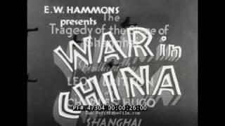 JAPANESE INVASION OF CHINA   SEIGE OF SHANGHAI & INTERNATIONAL SETTLEMENT WWII FILM  47304