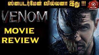 Venom Movie Review | Tom Hardy | Michelle Williams | Ruben Fleischer | Nettv4u