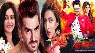 Sultan: The Saviour Full Movie HD 1080p  Jeet &  Bidya Sinha Mim & Priyanka Sarkar