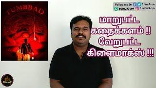 Tumbbad (2018) Bollywood Historical Horror Movie Review in Tamil by Filmi craft