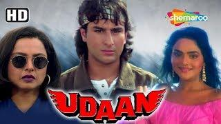 Udaan (1997) (HD) - Hindi Full Movie - Rekha | Saif Ali Khan | Madhu | Prem Chopra