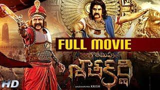 Balakrishna Latest Super Hit Telugu Movie | Epic Historical Action Film | Shriya Saran || NSM