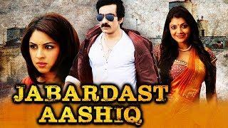 Jabardast Aashiq (Sarocharu) Hindi Dubbed Full Movie | Ravi Teja, Kajal Aggarwal
