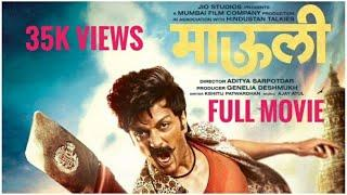 Mauli New Marathi Movie Full Movie Marathi 2019 | Ritesh Deshmukh |Saiyami Kher