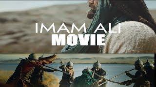Hazrat Ali (Ra) Movie  Trailer  2019 ❇ I Movie ❇ Islamic Movie ❇ Islamic Historical Movie