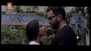 എസ്ര   Ezra Malayalam Full Movie   Amrita Online Movies   Amrita TV