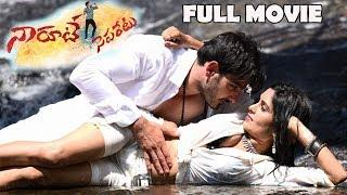 Ali Reza latest telugu comedy movie || Ali Reza | Madhumitha | Ali