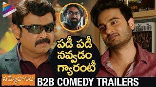 Sammohanam B2B Latest Comedy Trailers | Sudheer Babu | Aditi Rao Hydari | Naresh | Telugu FilmNagar