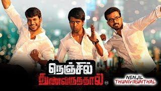 Nenjil Thunivirunthal HD Full Movie | Sudeep Kishan, Vikranth, Soori | Suseenthiran