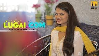 Lugai.com || लुगाई.कॉम || Romantic Comedy Hindi Short Film || Directed by Devesh Singh Bora