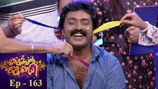 Thakarppan Comedy l Ep - 163 Challenges and fun l Mazhavil Manorama