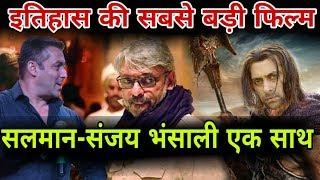 Salman Khan and Sanjay Lila Bhansali Together in Big Movie | Biggest Historical Movie in Bollywood