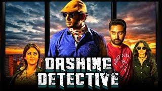 Dashing Detective (Thupparivaalan) 2018 Hindi Dubbed Full Movie | Vishal, Prasanna, Vinay