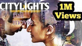 Citylights full movie hd 2014