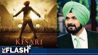 Salman Khan Launches Notebook, Akshay Kumar in Kesari & More   FC Flash   Film Companion