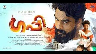 Guppy malayalam full movie|HDRip|2016|Tovino thomas