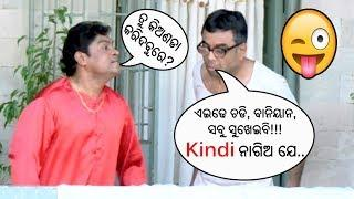 New Odia | Odia Comedy Video Berhampur Comedy Odia Dubbed Video | Paresh Rawal, Johnny Lever, Sunil