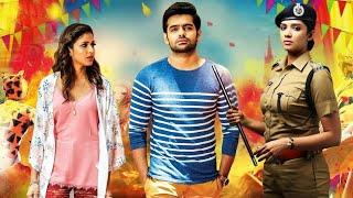 New blockbuster South movie 2019 love story release date Hindi movie dubbed