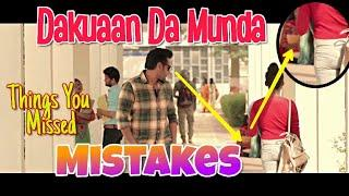 "(15 Mistakes) in ""DAKUAAN DA MUNDA"" Full Punjabi Movie | Dev Kharoud And Pooja Verma Punjabi Movie"