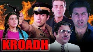 Kroadh Full Movie | Sunny Deol Hindi Action Movie | Sanjay Dutt Bollywood Action Movie