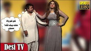 Best of Gudu Kamal New Pakistani Stage Drama Full Comedy (2018) - Desi TV