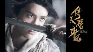 2019 Chinese New fantasy Kung fu Martial arts Movies -Best Chinese fantasy action movies compilation