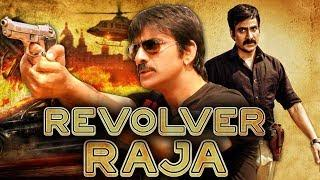Revolver Raja 2018 South Indian Movies Dubbed In Hindi Full Movie | Ravi Teja, Hansika, Regina