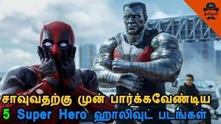 5 Hollywood Super Hero Movies You Should Watch | Tamil - Mr. Tamizhan