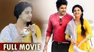Siva Karthikeyan Telugu Full HD Movie | Telugu Romantic Comedy Film | Keerthy Suresh || TFC TV TV