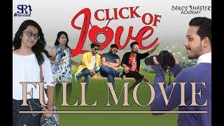 CLICK OF LOVE FULL URBAN GUJARATI MOVIE