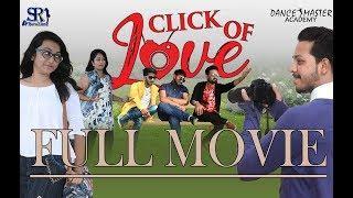 CLICK OF LOVE FULL URBAN GUJARATI MOVIE