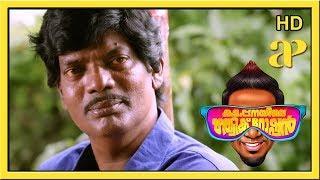 Kattappanayile Rithwik Roshan Comedy | Vol 2 | Salim Kumar | Dharmajan Bolgatty | API Malayalam