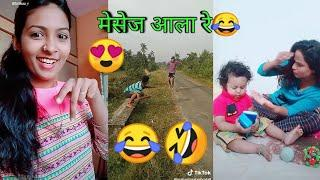 ????Marathi / hindi comedy tiktok videos funny ????????