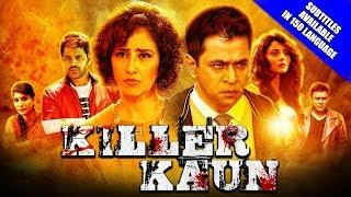 Killer Kaun (Oru Melliya Kodu) 2018 New Released Full Hindi Dubbed Movie | Arjun Sarja