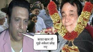 Bollywood के अभिनेता Kader Khan के चले जाने से Govinda का रो रो कर बुरा हाल - kader khan passed away