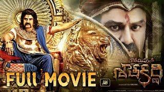 Nandamuri Balakrishna Telugu Full HD Movie | Telugu Historical Action Film | Shriya || TC