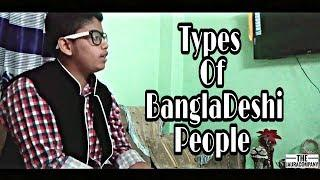 Types Of Bangladeshi People/New Funny Video/The Jaura Company