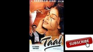Taal Full Movie | Anil Kapoor | Aishwarya Rai | 1999
