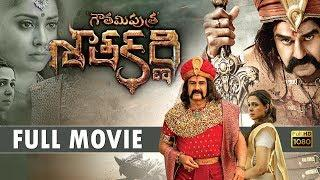 BalaKrishna Telugu Epic Historical Action Film | Shriya Saran | Hema Malini | Krish | Telugu Cinemas