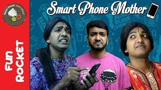Smart Phone Mother Comedy Short Film | Fun Rocket Episode 17 | Kannada Comedy Videos | Neer Dose