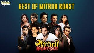 BEST OF MITRON ROAST | The Comedy Factory