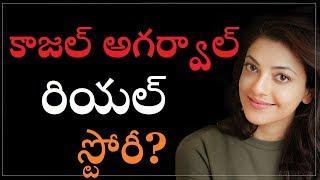 Kajal Aggarwal Biopic || Telugu Top Heroine Kajal Agarwal  Real Life Story BY MYTV India
