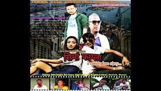 '' SIMANG FAGLA '' bodo comedy full movie 2019