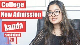 College New Admission Kanda - Soltini EP 26 | Comedy Nepali Movie 2018 | Riyasha | Colleges Nepal