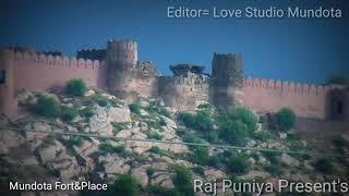 एतिहासिक किला,,, A film by love studio mundota ,rajsthan historical place ,Mundota fort and place