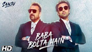 SANJU:Baba Bolta Hain Bas Ho Gaya | Ranbir | Sanjay Dutt | Rajkumar Hirani | Papon | Vikram Montrose