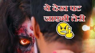 You Can't See???? - Shalini Horror Movie Clips 7 - Hindi Movies