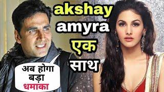 akshay kumar react amyra dastur l inspector vijay full movie arjun reddy full movie hindi dubbed