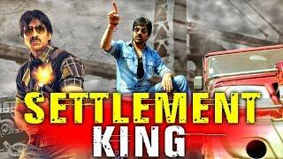 Settlement King (2018) Telugu Film Dubbed Into Hindi Full Movie | Ravi Teja, Ileana Dcruz